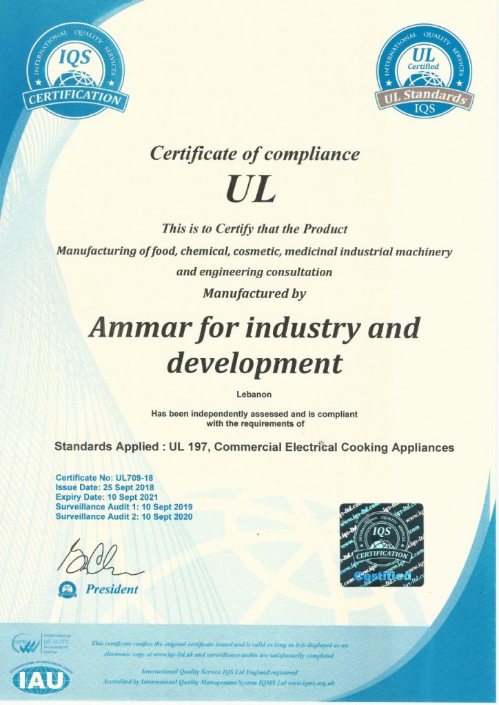 UL Certificate for ammar machinery