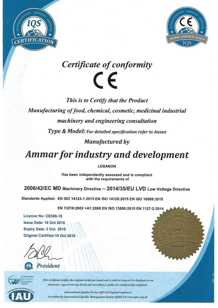 CE Certificate for ammar machinery