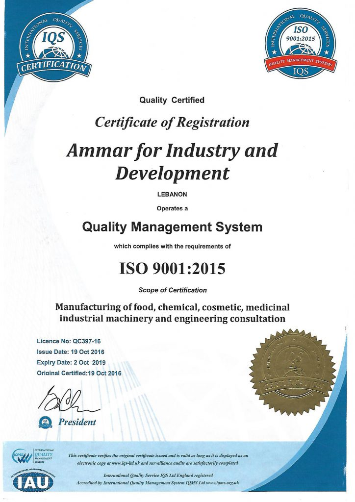 ISO Certificate for ammar machinery