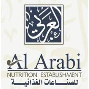 العربي للصناعات الغذائية
