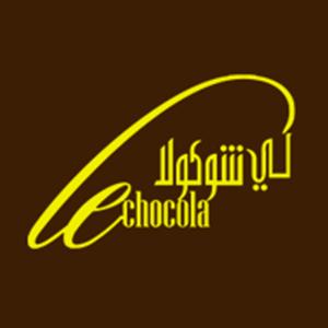 لي شوكولا Le chocolate